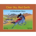 clear sky red earth